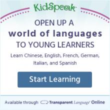 Transparent Language Online KidsSpeak